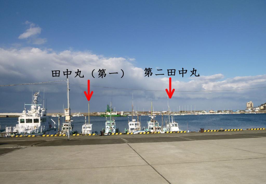 船の前まで荷物を運んで下さい