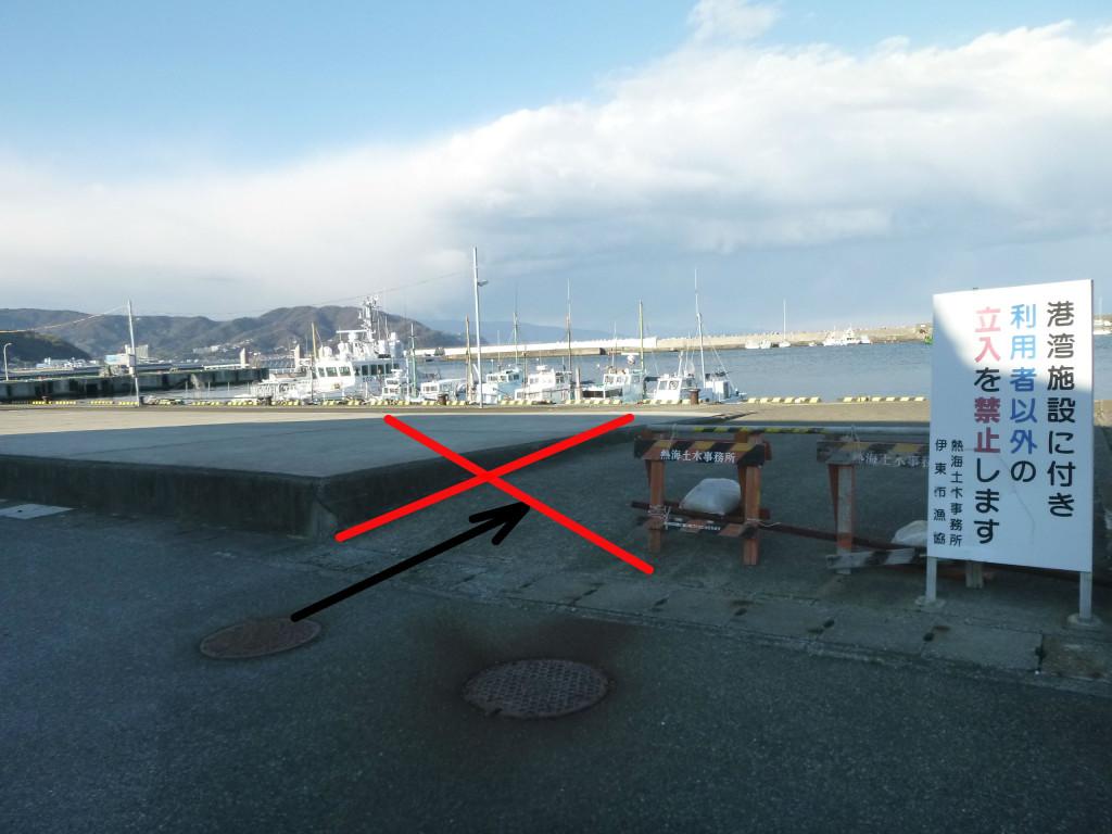 !! 岸壁内への車乗り入れは禁止しております !!